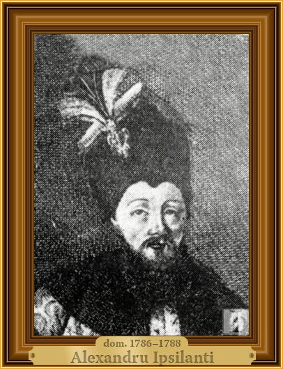 Alexandru Ipsilanti, domn al Moldovei