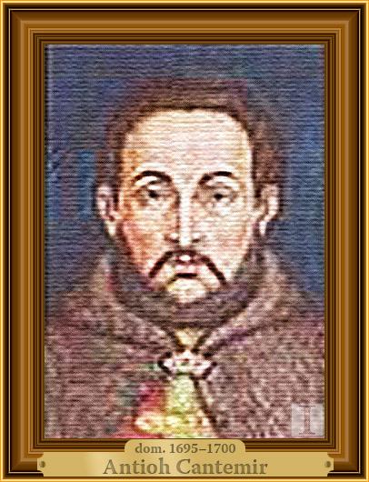 Antioh Cantemir, domn al Moldovei