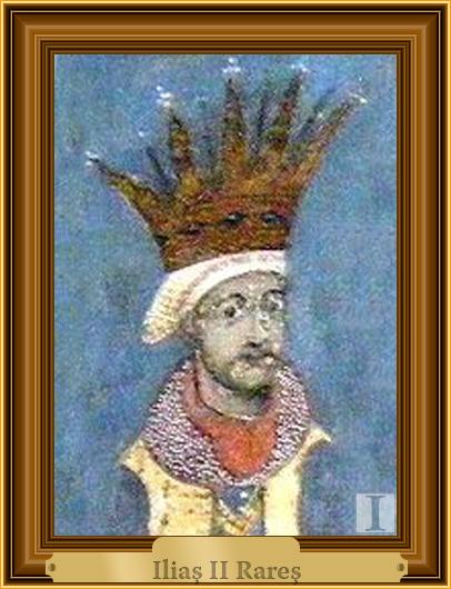 Iliaş II Rareş, domn al Moldovei