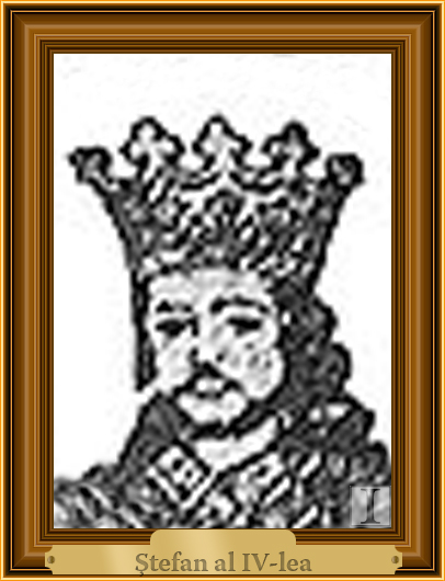Stefan al IV-lea, domn al Moldovei
