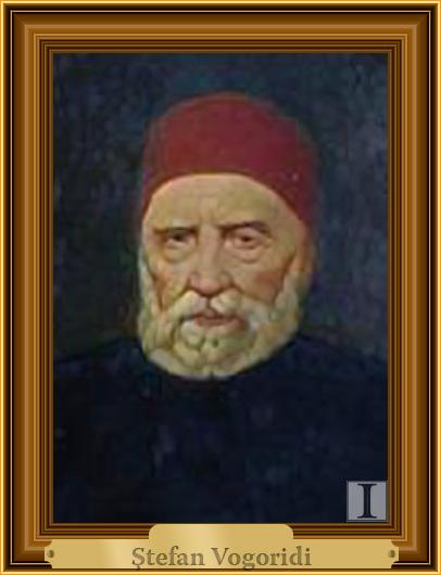 Caimacam Ştefan Vogoridi